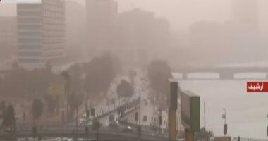 """""""الأرصاد"""" تحذر من طقس الغد وسقوط أمطار رعدية على البلاد"""