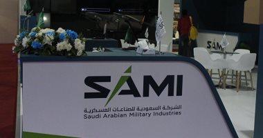 """مشاركة سعودية متميزة فى معرض """"معدات الدفاع والأمن الدولى"""""""