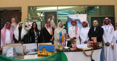 صور.. رشا مهدى فى الرياض لحضور الملتقى الأول للثقافات والحضارات