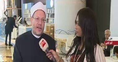 """مفتى الجمهورية: كثير من فتاوى تحديد العلاقة بين المسلم والمسيحى """"شاذة"""""""