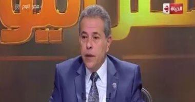 """توفيق عكاشة: """"الست المصرية أقوى من الألمانية.. بس مودياها على دماغ جوزها"""".. فيديو"""
