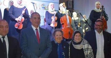 محافظ البحر الأحمر يشهد احتفالية اليوم العالمى لذوى القدرات الخاصة بالغردقة