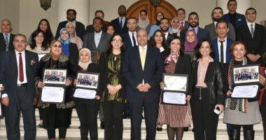 اختتام الدورة التدريبية لدول إقليم الشرق الأوسط وشمال إفريقيا 2018