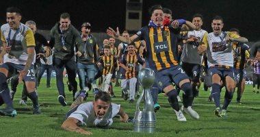 Rosario Central coronó la Copa Argentina por primera vez en su historia. Video