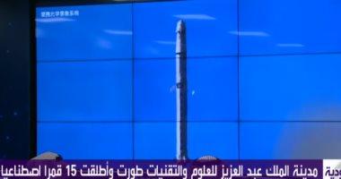 """شاهد.. لحظة اطلاق القمران الصناعيان """"سعودى سات 5"""" للفضاء"""