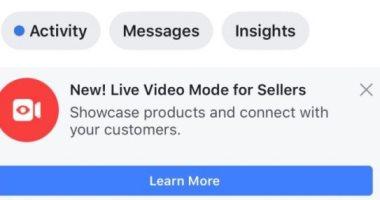 فيس بوك تختبر ميزة جديدة للتسوق عبر الفيديو المباشر فى ماسنجر