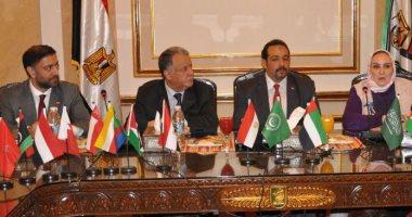 مجلس الوحدة الاقتصادية العربية فى القاهرة بشأن دراسة استراتيجية الاقتصاد الرقمى