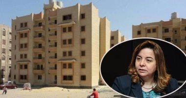 مى عبد الحميد - رئيس صندوق الإسكان الاجتماعى ودعم التمويل العقارى