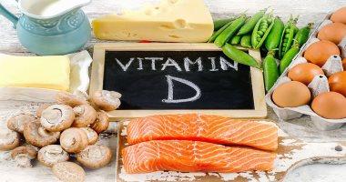 نقص فيتامين (د) يسبب الإصابة بالاكتئاب وأمراض أخرى