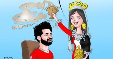 مصر ترقى محمد صلاح من أعين الحاسدين فى كاريكاتير اليوم السابع