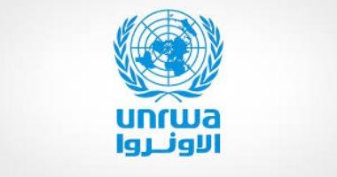زى النهاردة عام 1949.. تأسيس وكالة الأمم المتحدة لإغاثة اللاجئين الفلسطينيين  أونروا  -