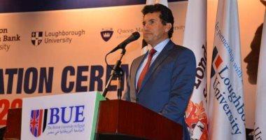 وزير الشباب يشهد حفل تخرج دفعة جديدة للجامعة البريطانية بالقاهرة