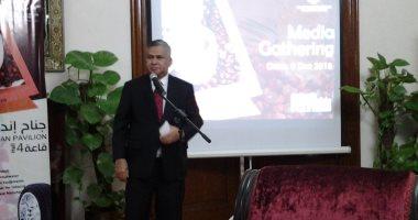 السفير الاندونيسي: 50 رجل أعمال من بلادنا يشاركون بالمعرض الأفريقى بالقاهرة