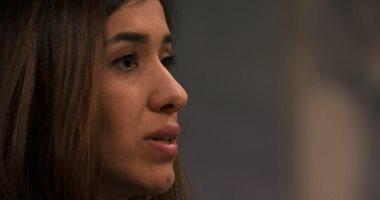 نادية مراد