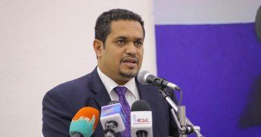 وزير يمنى يستعرض أمام رئيس مجلس العلاقات الأمريكية العربية أوضاع حقوق الإنسان