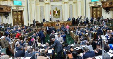 اليوم.. مجلس النواب يستضيف اجتماعات اللجان الخاصة لاتحاد البرلمان العربى