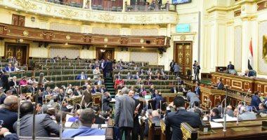 """البرلمان يصوت نهائيا على قانون """"الجامعات"""" الثلاثاء المقبل"""