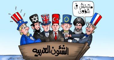 """التدخلات الغربية فى الشئون العربية بكاريكاتير """"اليوم السابع"""""""