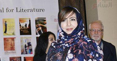 تعرف على السعودية أميمة الخميس الفائزة بجائزة نجيب محفوظ فى الأدب 2018