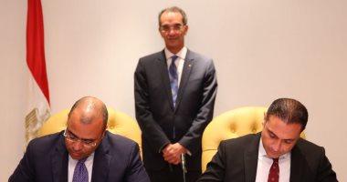 المصرية للاتصالات وفايبر مصر يوقعان اتفاقا للتعاون بمجال الكابلات البحرية