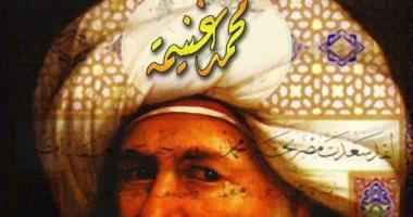 """توقيع ومناقشة كتاب """"عروش أسرة محمد على"""" لـ محمد غنيمة فى الإسكندرية"""
