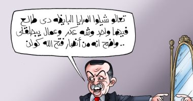 """أردوغان لا يستطيع النظر فى المرآة بكاريكاتير """"اليوم السابع"""""""
