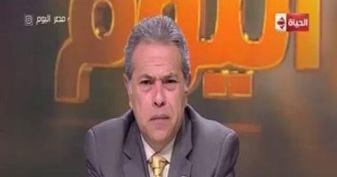 """توفيق عكاشة: من يرى أحداث فرنسا غضب من القرارات الإقتصادية فهو """"سطحى"""""""