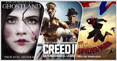 أفلام الدراما تسيطر على جديد السينما فى الويك إند