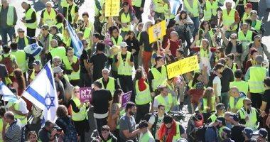 السترات الصفراء فى إسرائيل