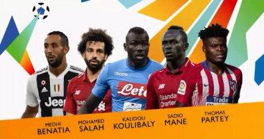 حفل توزيع جوائز BBC لأحسن لاعب فى أفريقيا