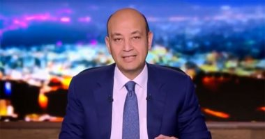 عمرو أديب يكشف بالأرقام: الدعم فى مصر أكبر من الدعم فى فرنسا 201812141059515951.j