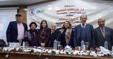 صور.. أعمال درامية وإذاعية ضمن ختام مشروعات إعلام القاهرة