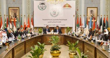 البرلمان العربى ينظم ندوة للرد على تقارير حول عقوبة الإعدام بالدول العربية