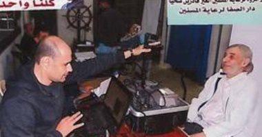 صور.. وزير الداخلية يوجه قوافل طبية لعلاج المسنين ومأموريات لاستخراج البطاقات