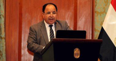 اليوم.. وزير المالية يتفقد منظومة التأمين الصحى الشامل ببورسعيد