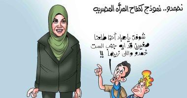 """كفاح """"نحمدو"""" يفضح نموذج هباد وزياط فى كاريكاتير """"اليوم السابع"""""""