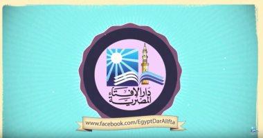 مرصد الإفتاء فى أحدث تقاريره: داعش يوجه نشاطه بالفيس بوك بديلا للتليجرام