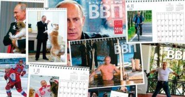 نتيجة بوتين