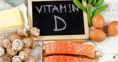 دراسة بريطانية تؤكد: فيتامين د يخفض خطر الإصابة بالأورام السرطانية