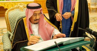 الديوان الملكى السعودى: استعادة 400 مليار ريال من المتهمين بالفساد