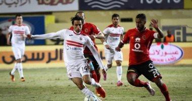 اتحاد الكرة: سوبر الأهلى والزمالك سيقام فى مصر بسبب ضيق الوقت