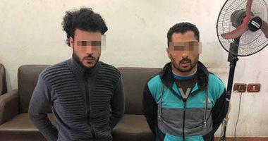 القبض على عصابة خطف حقائب السيدات بالمحلة