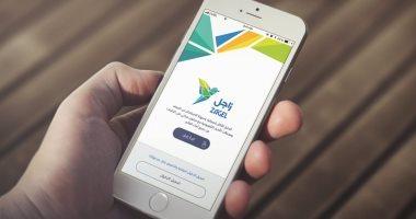"""أبو هشيمة يدعم تطبيق زاجل الإخبارى عبر حسابه على """"انستجرام"""""""