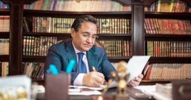 دراسات الشرق الاوسط بباريس : فوز مصر بعضوية حقوق الإنسان الاممية انتصار كبير للدبلوماسية المصرية