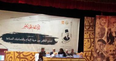 أمانة مؤتمر أدباء مصر تناقش تعديل لائحة نوادى الأدب..اعرف التفاصيل