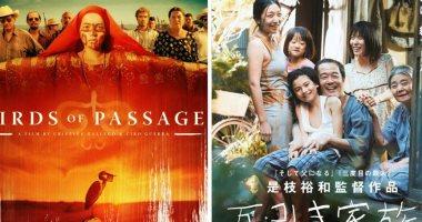 تحميل افلام اجنبية لا تصلح للمشاهدة العائلية اطلاقا