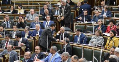 صور.. البرلمان يوافق نهائيا على تعديل قانون الضريبة العقارية