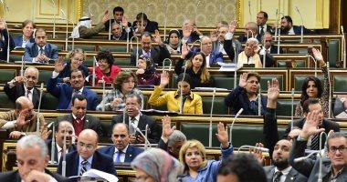 رئيس البرلمان يحيل 20 مشروع قانون إلى اللجان النوعية.. تعرف عليها