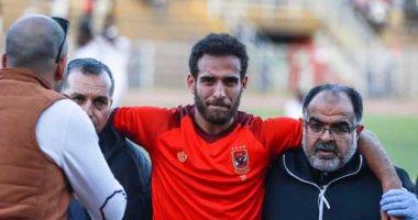 الأهلى يفحص هشام محمد لبحث إمكانية لحاقه بمواجهة الجونة