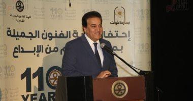 وزير التعليم العالى يفتتح اليوم مركز دراسات طريق الحرير بجامعة عين شمس